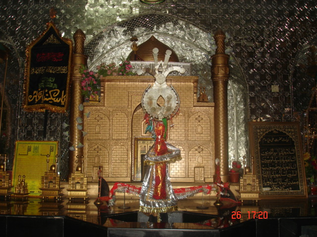 Images of Dargah Shah-e-Mardan