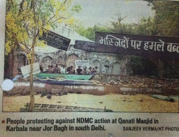 devotees on indefinite sit-in protest for revival of qanati masjid.jpg